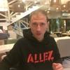 Андрей, 28, г.Кишинёв
