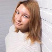 Марина, 29, г.Лесной