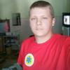 Руслан, 27, г.Чутово