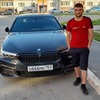 Серёжа, 21, г.Самара