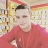 Юрій, 25, г.Lisboa
