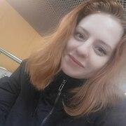Евгения, 21, г.Ярославль