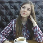 Татьяна, 21, г.Курчатов