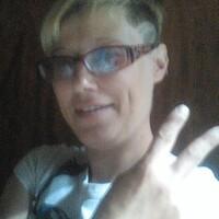 Юлия, 37 лет, Козерог, Харьков