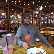 Турис, 33, г.Сиэтл