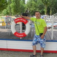 Михаил, 33 года, Скорпион, Щекино