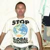 georgiy, 42, г.Протвино