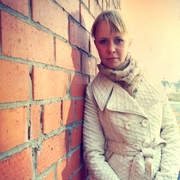 Kseni, 28, г.Невьянск