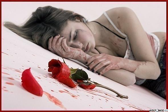фотографии разбитой любви также