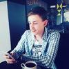Алексей, 21, г.Самара