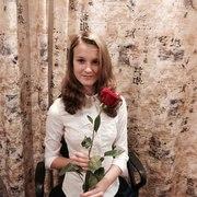 Кристина, 23, г.Чапаевск