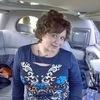Катерина Викторовна, 31, г.Кингисепп