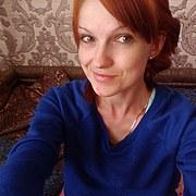 ирина, 30, г.Тобольск