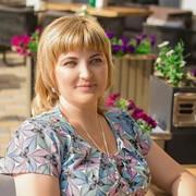 Татьяна 44 Таганрог