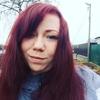 Анна, 24, г.Брянск