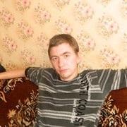 Дмитрий 31 Выкса