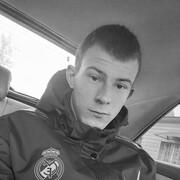Денис, 19, г.Биробиджан