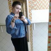 Ирина 34 Тула