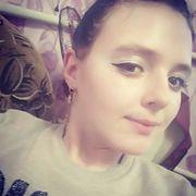 Маша, 16, г.Черкассы