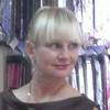 Olenka, 48, г.Канберра