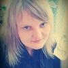 алена, 32, г.Калинковичи