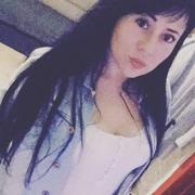 Elena, 24, г.Херсон