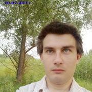 Александр 40 Балаклея