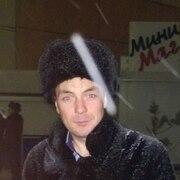 Максим 30 Хабаровск