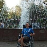 Улан, 31 год, Телец