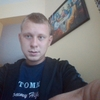 Василь, 23, г.Червоноград