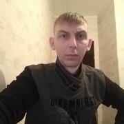 Александр 34 Тобольск