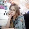 Anna, 17, Chita