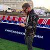 Максим, 28, г.Подольск