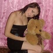 Евгения, 30, г.Пятигорск