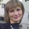 АНЮТА, 29, г.Губкин