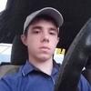 Денис, 19, г.Чернянка