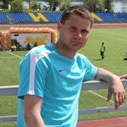 Вячеслав 31 год (Близнецы) Санкт-Петербург