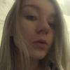 Alina, 23, Moscow