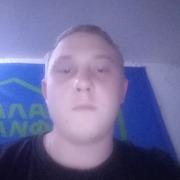 Илья, 21, г.Курган