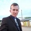 Alysson, 20, г.Кампинас