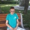 РОЛАНД, 23, г.Виноградов