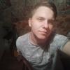 Nikolay, 21, г.Борисов