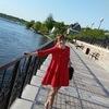 Наталия, 28, г.Кингисепп
