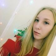 Наталья, 17, г.Пермь