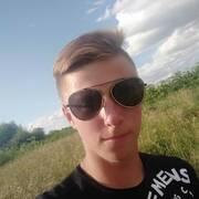 Віталій, 18, г.Луцк