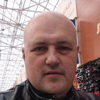 Роман, 43 года, Скорпион, Каменск-Шахтинский