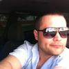 Рамиль, 37, г.Уфа
