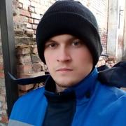 Станислав Сергеевич, 22, г.Майкоп