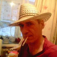 Александр, 53 года, Скорпион, Новосибирск