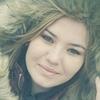 Diana, 25, г.Дюссельдорф